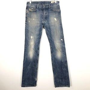 Diesel MENNIT Distressed Straight Leg Jeans - 29